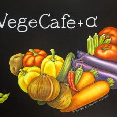 Vegecafe