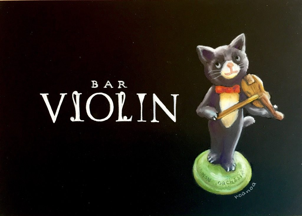 Bar VIORIN
