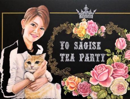 YO SAGISE TEA PARTY