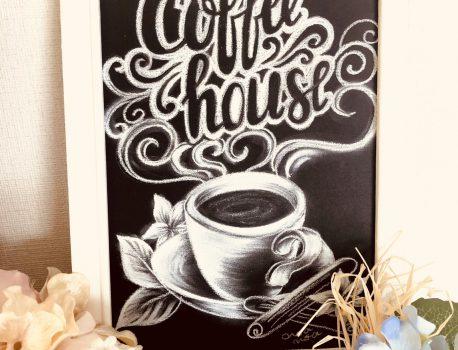 『モノトーンのカフェボードを描こう!』