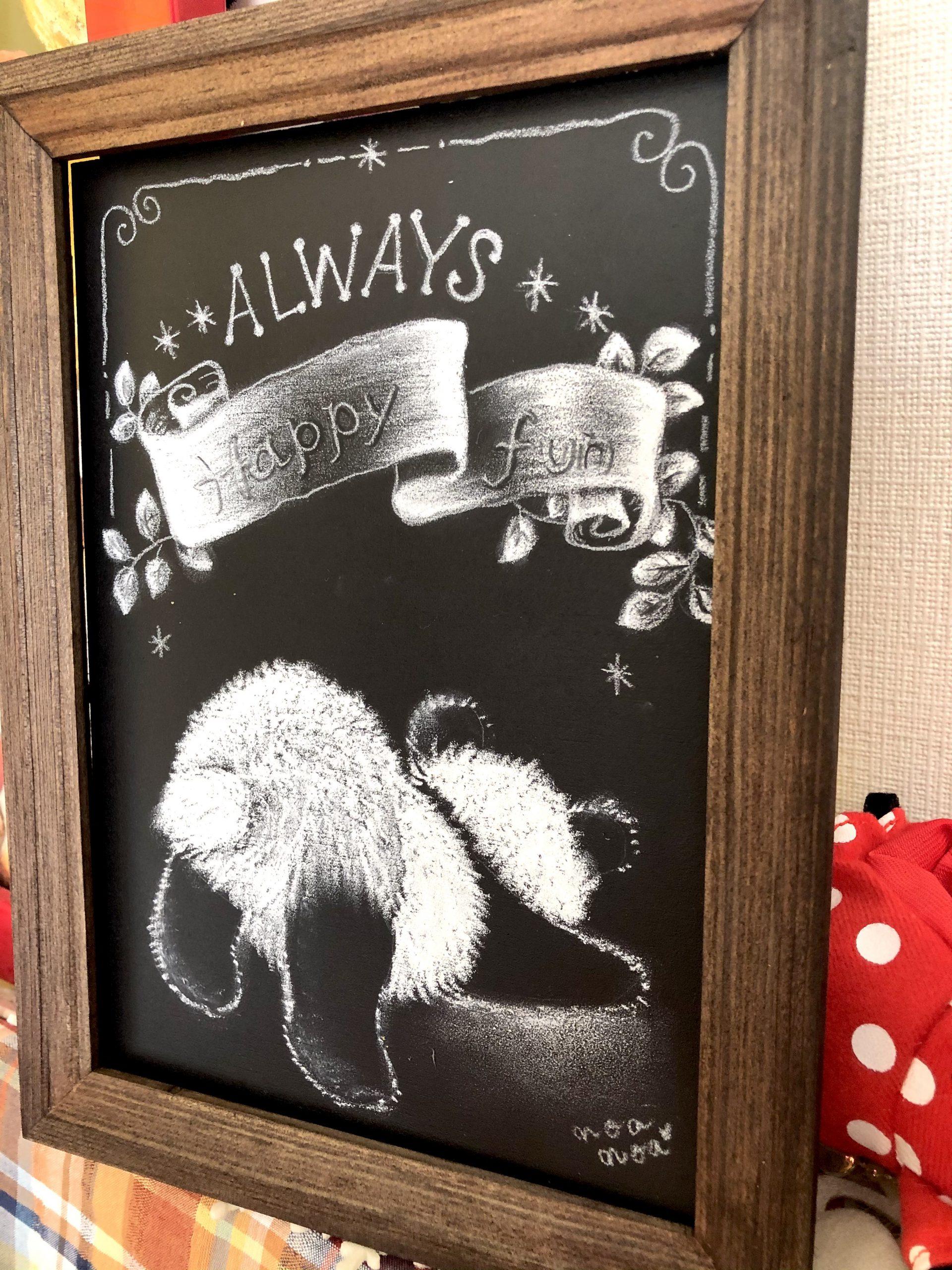 4月セミナー『モノトーンボードのパンダ』